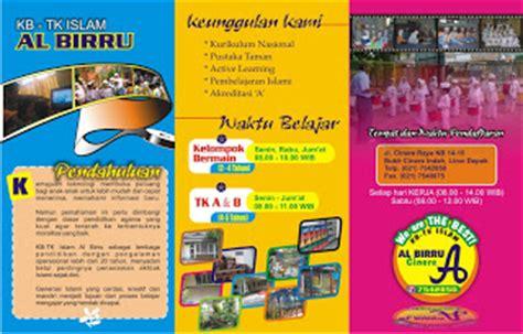 contoh brosur jemputan anak sekolah contoh 36