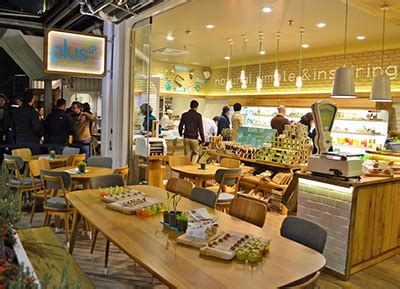 caulder create brand for plus kitchen cafe concept