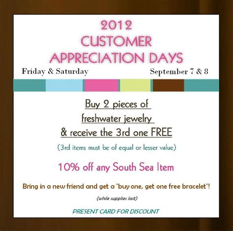 Customer Appreciation Letter Ideas Customer Appreciation Day Invitation Just B Cause