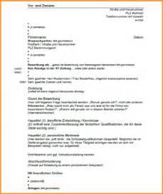 Anschreiben Mit Gehaltsvorstellungen 7 Gehaltsvorstellungen Bewerbungsschreiben