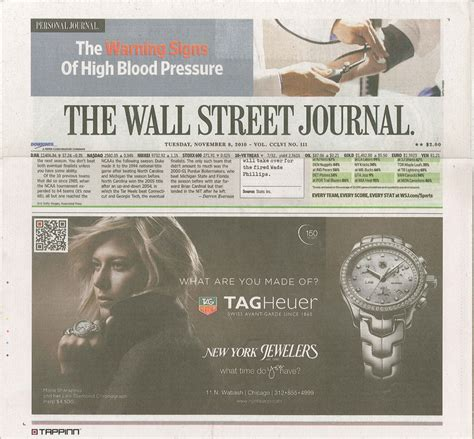 wall street journal section c empire qr codes home