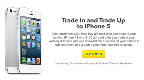 iphone trade in deals best buy trade in deal get up to 200 towards an iphone 5