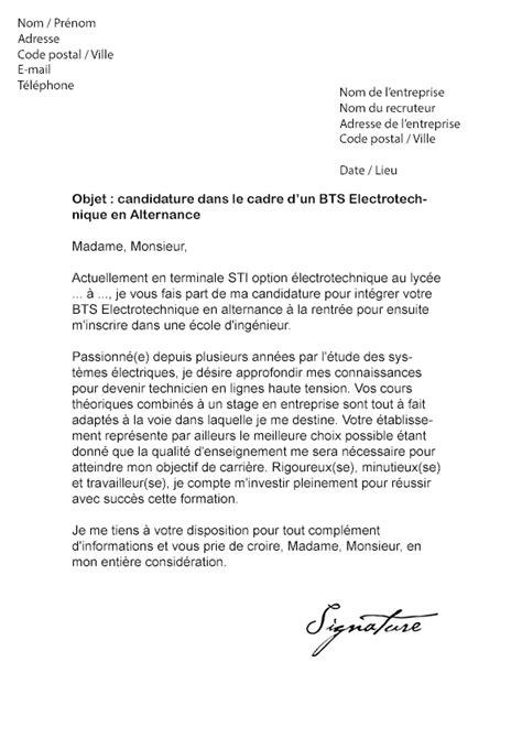 Lettre de motivation BTS Électrotechnique (Alternance