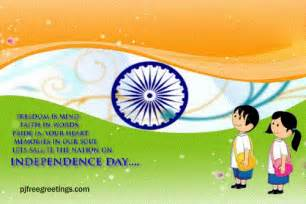 happy independence swatantrata day animated greetings cards 2017