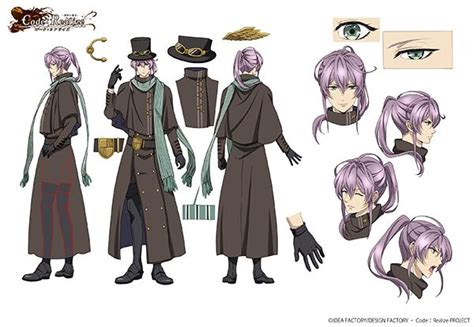 Inuyashiki Anime Fox Code Realize Introduces Additional Characters Herlock