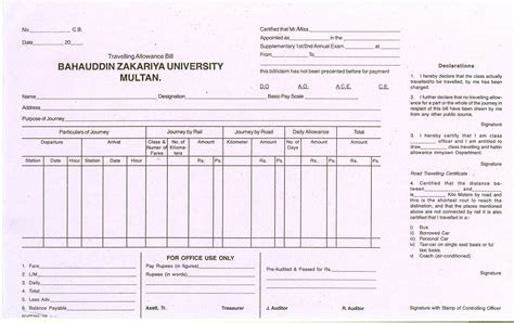 registration section downloads bahauddin zakariya university multan