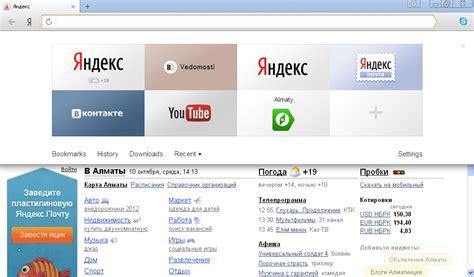 themes yandex browser best 10 alternative chromium browsers nirvana kaka
