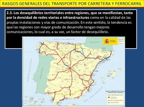 como se pronuncia layout en español el transporte en espa 241 a