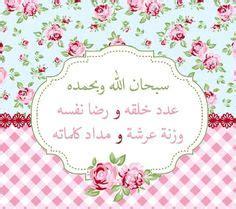 kertas dinding islamik pin by mohammed almajdalawi on from the quran spirit fqs