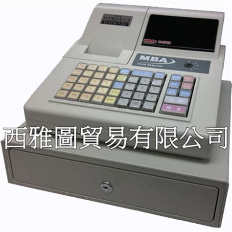 Mba Register by 總代理mba S 2061 Erc電子收款機 Register