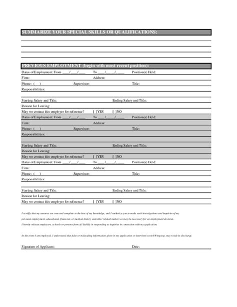 printable wingstop job application form page
