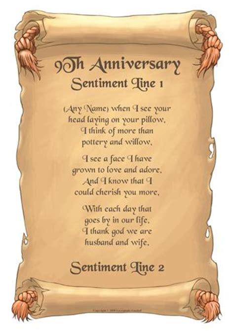 Wedding Anniversary Gifts Ninth Year wedding anniversary gifts wedding anniversary gifts ninth
