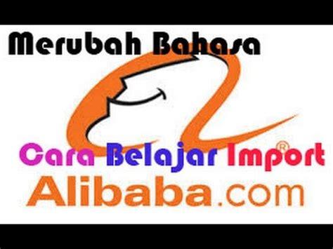 alibaba akuisisi gurihnya pasar asean alibaba akuisisi lazada doovi
