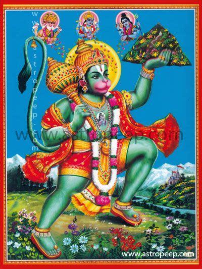 hanuman puja vidhi sadhana pooja 1000 images about india on hanuman chalisa
