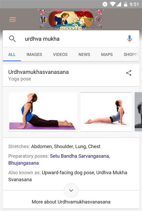 google images yoga google search has cards to help you learn yoga