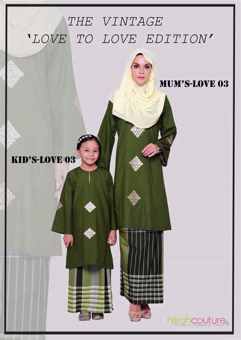 Baju Kurung Raya Sedondon baju kurung pahang sedondon corak pelikat vintage all sold out saeeda collections