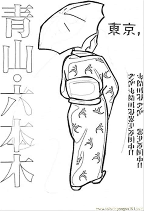 printable images of japan japan pages printable coloring pages