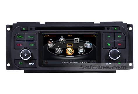 chrysler 300 radio upgrade 2002 2003 2004 chrysler 300m radio upgrade guide car