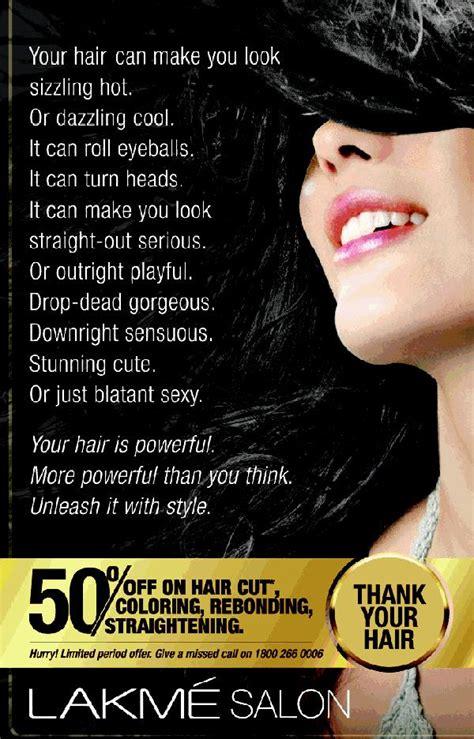 salon offers lakme sales deals discounts and offers lakme outlets