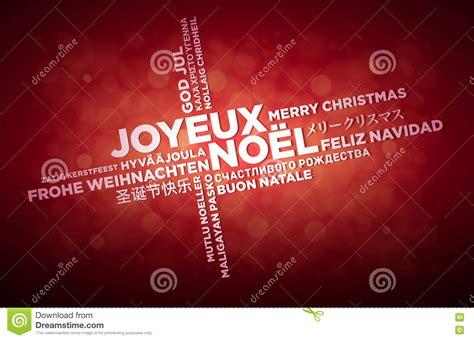 multi language christmas greeting design stock vector illustration  poster france
