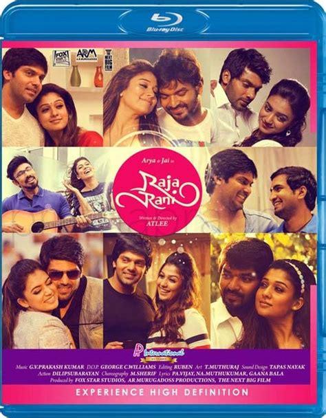 download mp3 album rani raja rani tamil mp3 songs free download lerpriority