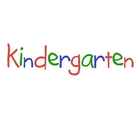 kinder garten kindergarten clip clipart best