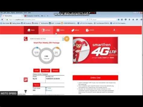 Paket Modem Smartfren tutorial membeli paket mifi smartfren untuk membeli paket