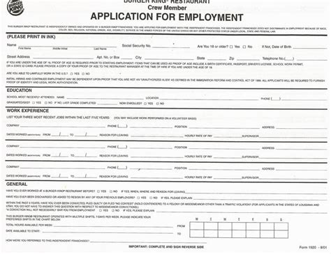 printable job application for ups employment application forms to print job application