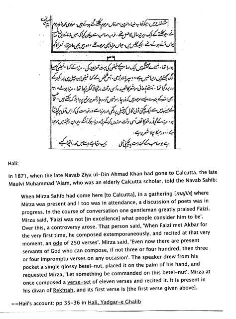 Complaint Letter Format In Urdu Judicial Council Form Complaint Retail Resume Cover Letter