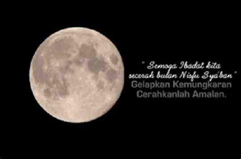 gambar dp bbm malam nisfu syaban bergerak terbaru