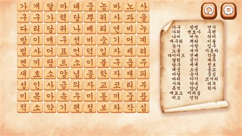 Korean Search App Shopper Korean Word Search Puzzle Books