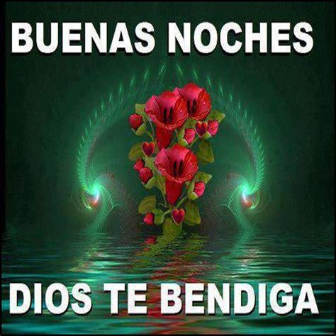 imagenes de buenas noches dios te bendiga buenas noches dios te bendiga tnrelaciones
