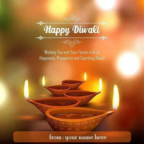 generate happy diwali wishes quotes images with my name