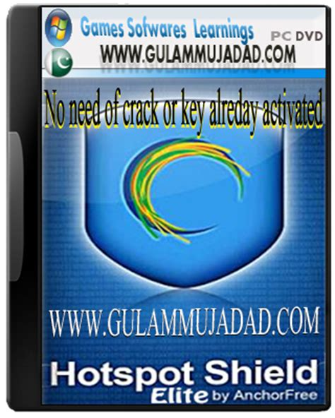 hotspot shield elite full version free download for windows xp hotspot shield elite 2 88 free download full version