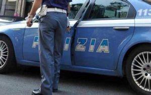 Banca Delle Marche Lavora Con Noi by Rapina In Banca Nelle Marche L Auto Dei Banditi Rinvenuta