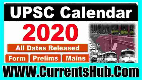 upsc exam calendar   hindi  check  exam