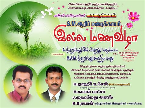 Wedding Wishes Dialogue by Tamil Marriage Greetings Shaadi