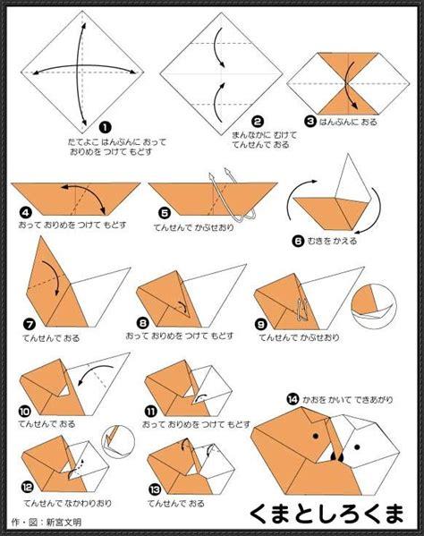 origami puppy origami tutorial www pixshark images galleries