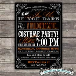 items similar to diy vintage halloween party invitation