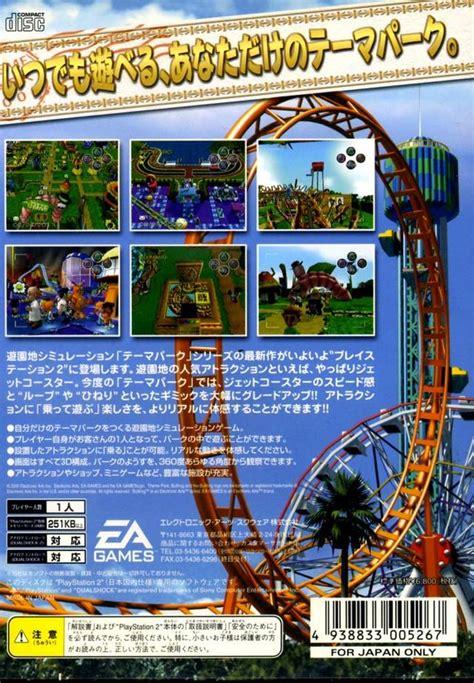 theme park world ps2 cheats theme park roller coaster box shot for playstation 2