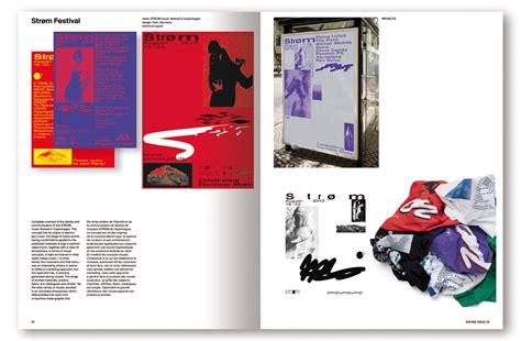 graphis design annual 2012 idpure magazine graphis
