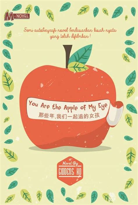 You Are My Clara Canceriana You Are The Apple Of My Eye By Giddens Ko Dinoy S Books