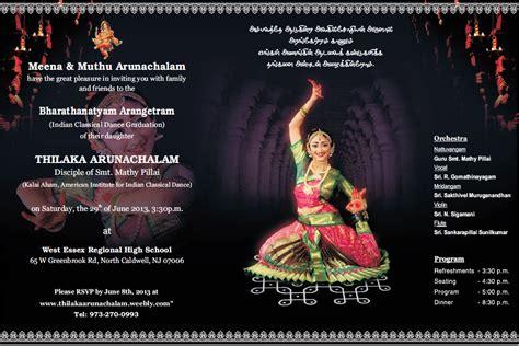 Thilaka S Bharathanatyam Arangetram Home Arangetram Invitation Templates