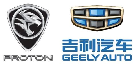 Proton Company by Geely Holding Buys 49 9 Of Proton The Mole