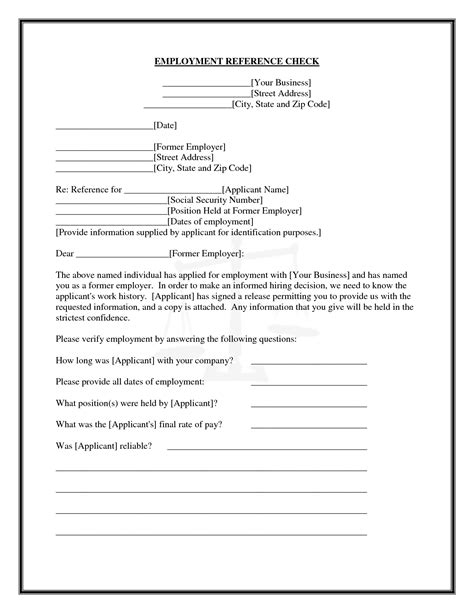 How To Fill Out Background Check Form Best Photos Of Employment Verification Questions Employment Reference Check