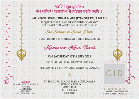 sukhmani sahib path invitation card template religious invitations gid cards