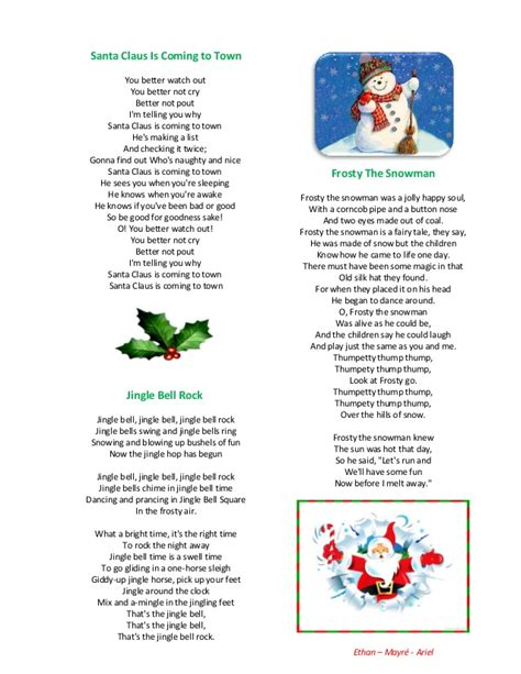 printable lyrics must be santa my favorite christmas songs lyrics