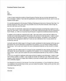 teaching cover letter sle cover letter template interesting ideas
