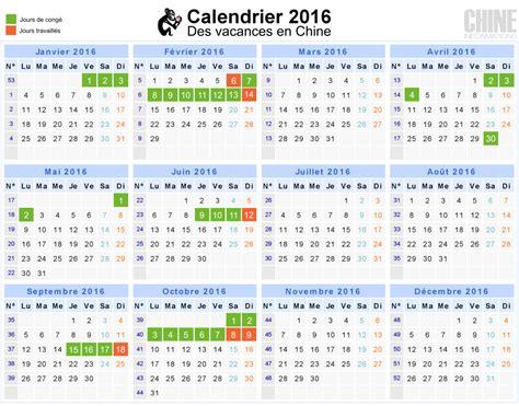 Calendrier Lunaire Chinois Vacances Et Jours F 233 Ri 233 S En Chine Pour 2016 Chine