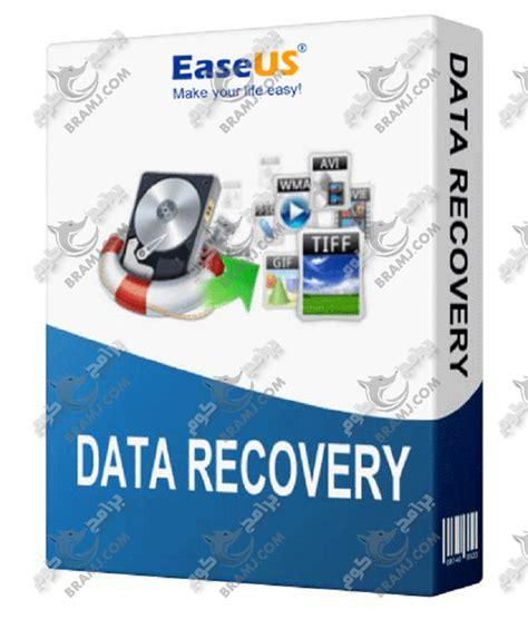 easeus data recovery wizard pro 5 5 1 full version rar easeus data recovery wizard professional 5 5 1 pre cracked